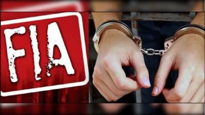 FIA raids fake FIA Cyber Crime Office in Karachi