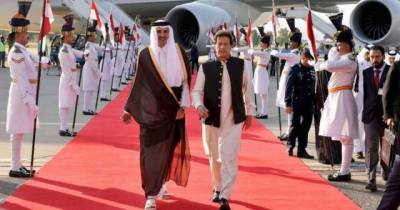 Pakistan makes an offer to Qatar over FIFA World Cup 2022