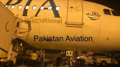 PIA passenger plane hit with an accident after landing at a Pakistani Airport