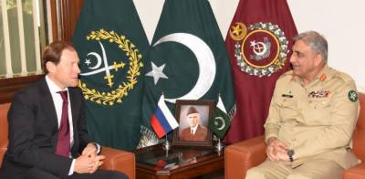 Russian Minister held important meeting with the COAS General Qamar Javed Bajwa at GHQ