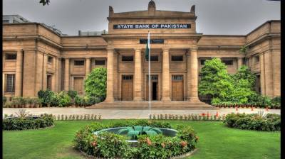 State Bank of Pakistan imposed heavy penalties on 4 top Pakistani commercial banks