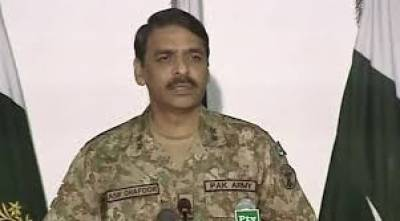 Why DG ISPR cancelled the important press conference?