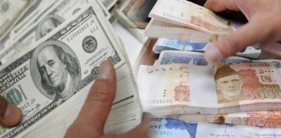 With $9.3 billion foreign remittances, Pakistan foreign exchange reserves register another significant increase