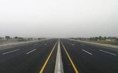 China's construction giant China Construction makes a big entry into Pakistani market