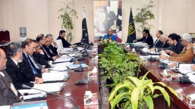 ECC meeting in Islamabad takes several important decisions including raising new wing of Punjab Rangers