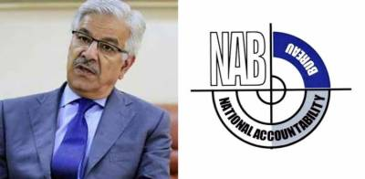 Former defence minister Khawaja Asif, wife land in big trouble from the NAB