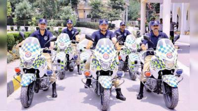 KP government to launch new Police Force in the province