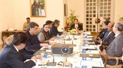 PM Imran Khan takes important decisions in a high profile meeting in Islamabad