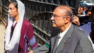 Former President Asif Ali Zardari set free