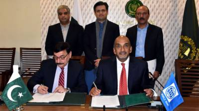 Pakistan to launch yet another economic corridor with support of World Bank