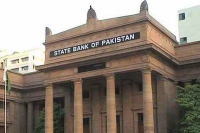 State Bank of Pakistan injected Rs 825 billion into money market