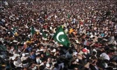 Pakistan rejects Indian baseless and malicious agenda