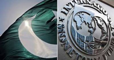 Pakistan seek yet another good news on the economic front