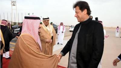 Pakistani PM Imran Khan lands in Riyadh for wide ranging talks with Saudi leadership
