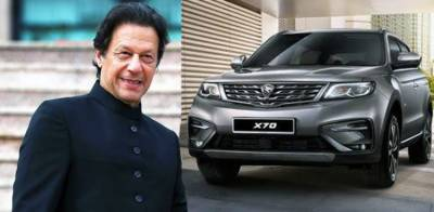 Pakistani PM Imran Khan received an unprecedented luxury gift from the top leader of the Islamic country