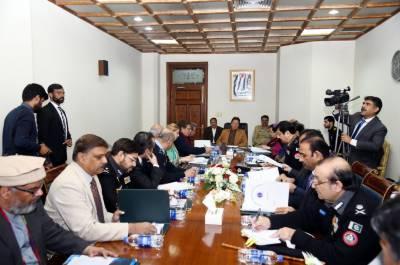 PM Imran Khan held important high profile meeting in Islamabad