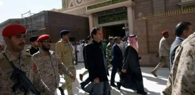 PM Imran Khan pays his respect at RozaRasool in Madina Munawwara