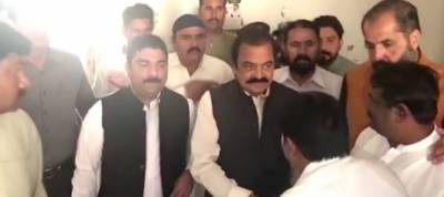 PML N leader Rana Sanaullah faces another blow over the drugs case