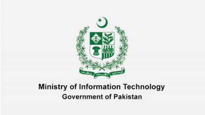 Digital Pakistan: PTI government launches yet another step towards technology driven Pakistan