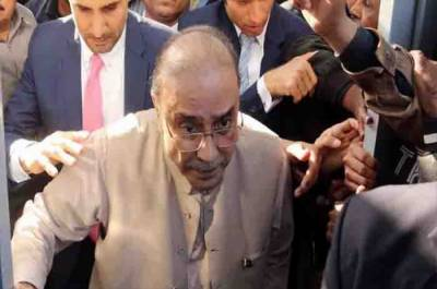 New developments reported over former President Asif Ali Zardari health condition