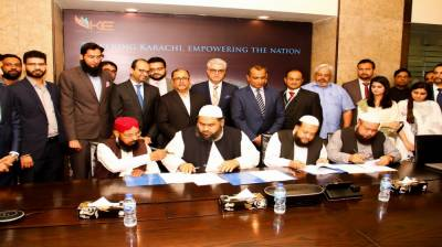 Pakistan's largest ever retailed listed Sukuk bonds launched