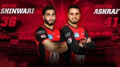 Pakistani players Faheem Ashraf and Usman Shinwari face a blow from the PCB