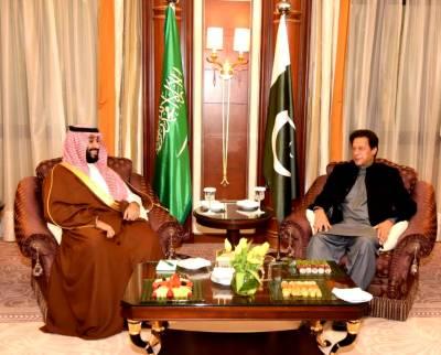 PM Imran Khan held important meeting with Saudi Crown Prince MBS