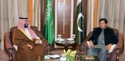 PM Imran Khan held important meeting with the Saudi Arabia Crown Prince MBS