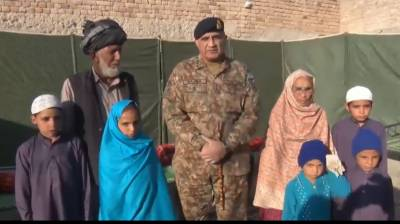 COAS General Qamar Bajwa message for Pakistanis on occasion of APS tragedy first anniversary