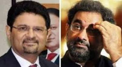 Former Prime Minister Shahid Khaqan Abbasi faces another blow