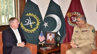 Key US Senator held important meeting with the COAS General Qamar Javed Bajwa