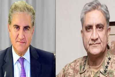 New developments reported over COAS General Qamar Bajwa extension case