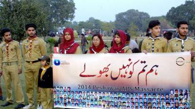 Pakistani nation observes the 5th anniversary of Army Public School Peshawar tragedy