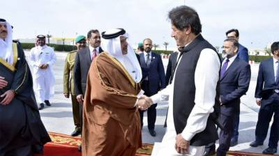 Pakistani PM Imran Khan receives Red Carpet welcome upon arrival at Bahrain