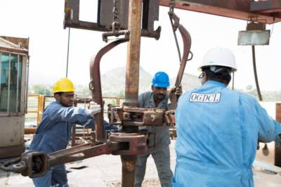 For the first time in history, Pakistan seek drilling of unconventional shale reserves by OGDCL