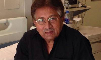 Former President Pervaiz Musharraf counsel react over the death penalty by social court