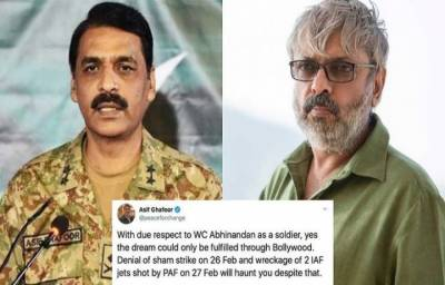 Pakistan Military DG ISPR gives an embarrassing blow to Indian Military bollywood dreams