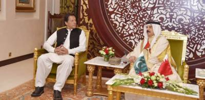Pakistan PM Imran Khan held important meeting with Bahrain's King Hamad bin Isa