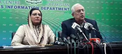 Pakistan's Attorney General Anwar Masood Khan officially responds over former President Pervaiz Musharraf death penalty