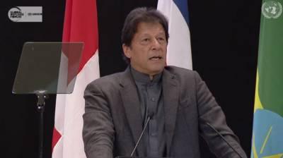 Pakistani PM Imran Khan makes historic speech at the first ever Global Refugee Forum at Geneva
