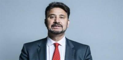 Pakistani origin British MP Afzal Khan stuns all with his oath taking in Urdu in British Parliament