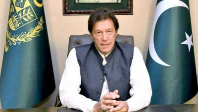 PM Imran Khan takes important step over Pervaiz Musharraf death penalty verdict
