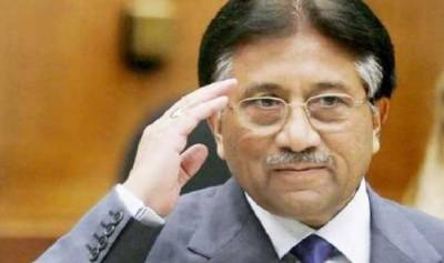 Former President Pervaiz Musharraf reacts over the Special court death penalty sentence