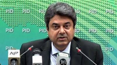 Law Minister Farogh Nasim makes important announcement over the former President Pervaiz Musharraf death penalty verdict