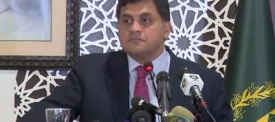 Pakistan categorically rejected the Indian government baseless allegations