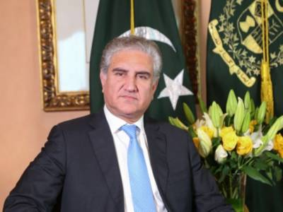 Pakistan FM Qureshi launched another diplomatic meneuvre Against India at UN Security Council