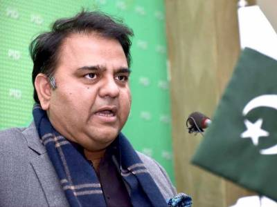 Federal Minister Fawad Chaudhry reveals conspiracy against Pakistan Army and ISI