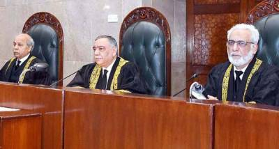 Full Court reference held in Supreme Court of Pakistan, CJP Asif Saeed Khosa makes important revelations