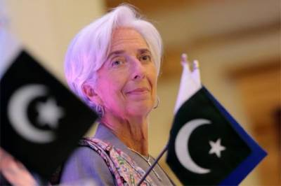 IMF top officials make important statement over Pakistan government economic reforms plan