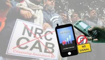 Mobile phone and Internet services shutdown in Indian capital Delhi